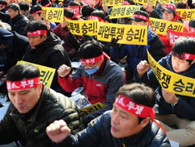 csm_southkorea-strike-AA_05c7f34aed