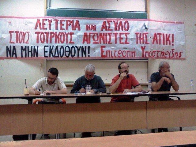 Yunanistan'da ATİK için panel yapıldı